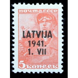 Timbres Sovietiques (734)