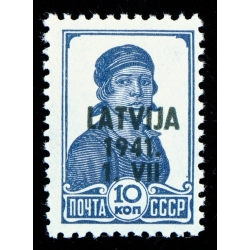Timbres Sovietiques (611)