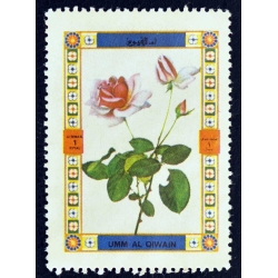 Umm al-Qaiwain- Rose - 1 Riyal
